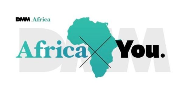 DMM.Africa